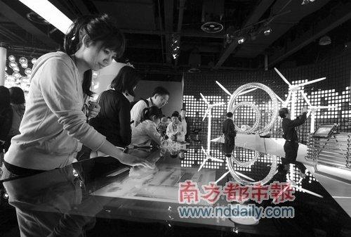 """电子巨头上海世博演绎""""低碳环保"""""""