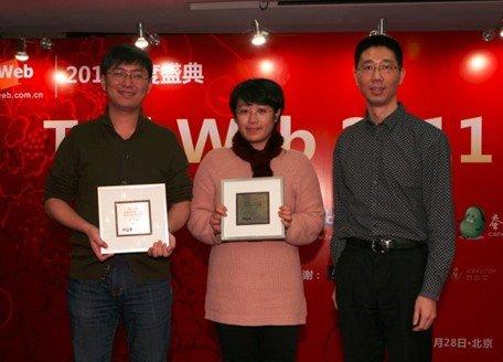 微信入选2011年最受关注十大移动互联网应用