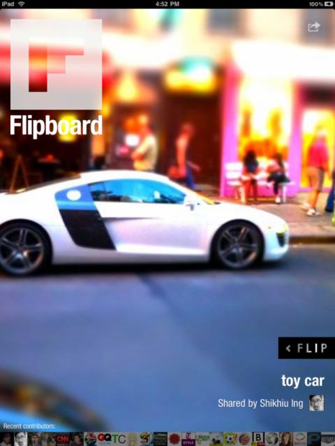 Flipboard:iPad革命性社交新闻应用初探