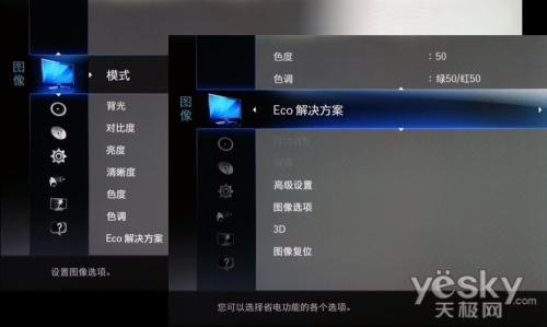 三星c7000系列3d液晶电视评测