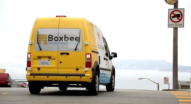 房子太小没处放东西?Boxbee帮你解决这个问题