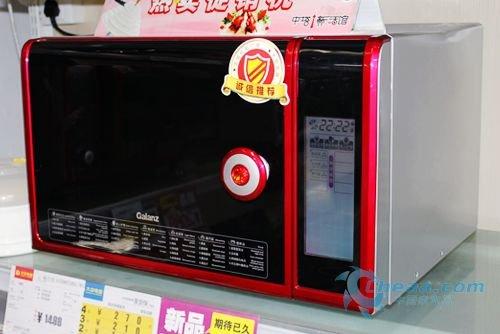 格兰仕G100M25MSL-W1微波炉特价1083元