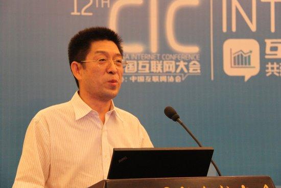 商务部电子商务司聂林海:电商是互联网金融的根