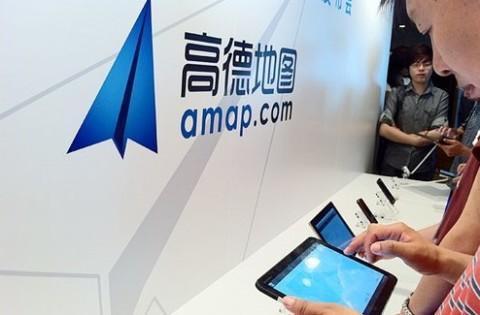 阿里集团宣布高德控股私有化完成 陆兆禧任CEO