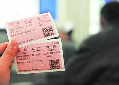 网络平台火拼付费抢火车票业务:携程抢票价最高达原价7倍