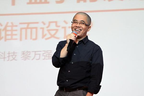 专访小米黎万强:硅谷闭关与陈彤加盟传闻无关
