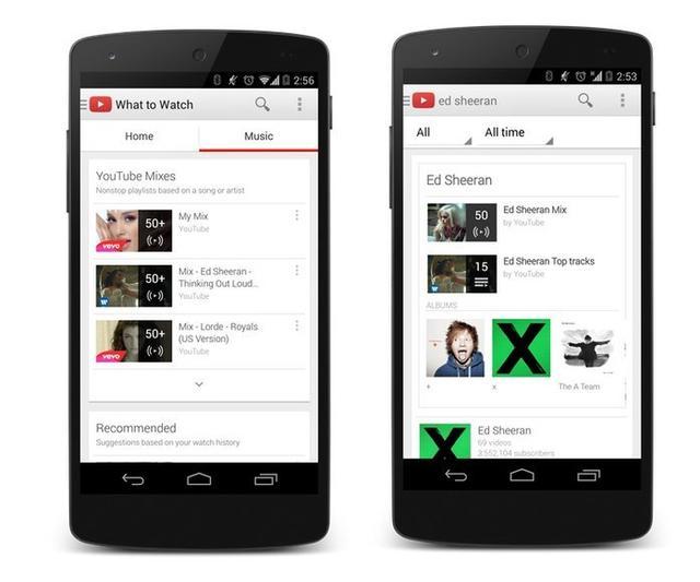 YouTube推音乐服务Music