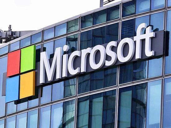 """调查称微软每年""""合法""""避税15亿美元"""