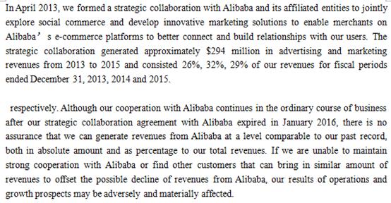 阿里3年给微博带来3亿美元 但微博也被淘宝广告攻陷了
