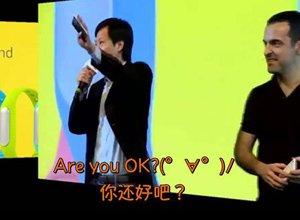 Are You OK���������Ƕ�����㻵��