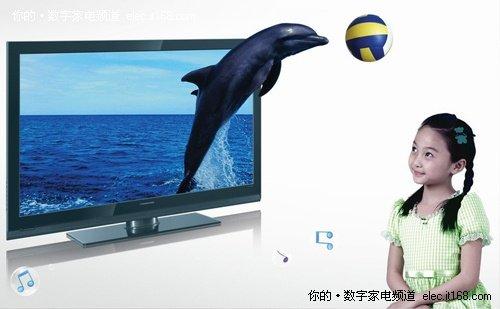 长虹3D电视8199元
