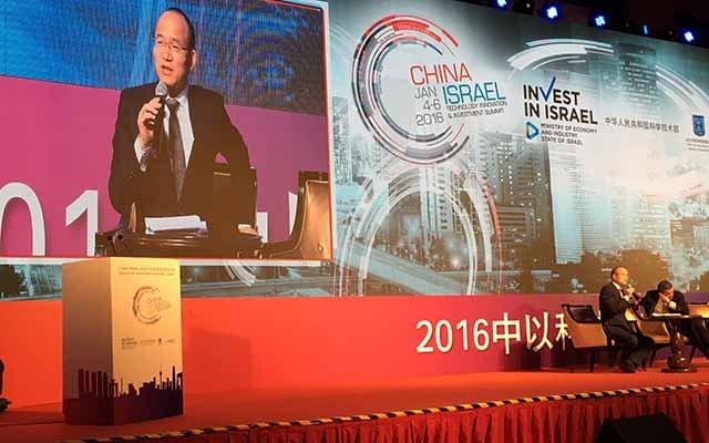 复星集团董事长郭广昌在中以科技创新投资大会上发言,图片来源:企鹅智酷