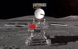 嫦娥四号月球车征名