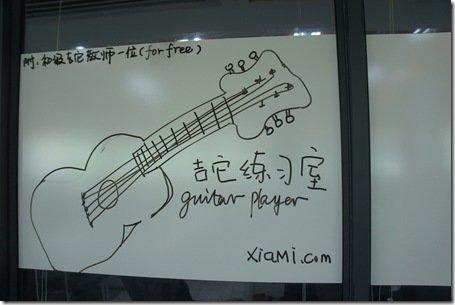 虾米网王皓 -- 数字音乐的理想、现实及版权