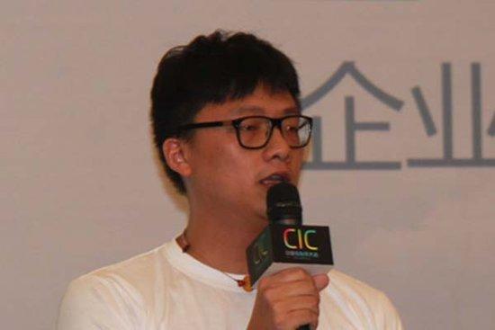 中国电信黎诗佳:移动互联网改变传统企业