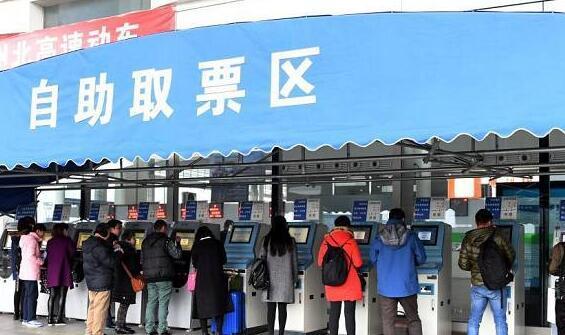 春运火车票刷票藏陷阱:黄牛设计假订票截图骗钱