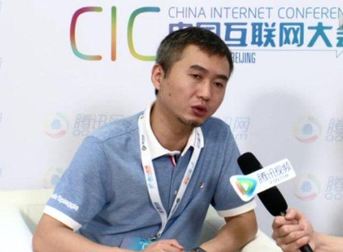 专访凤凰网副总裁陈志华截图