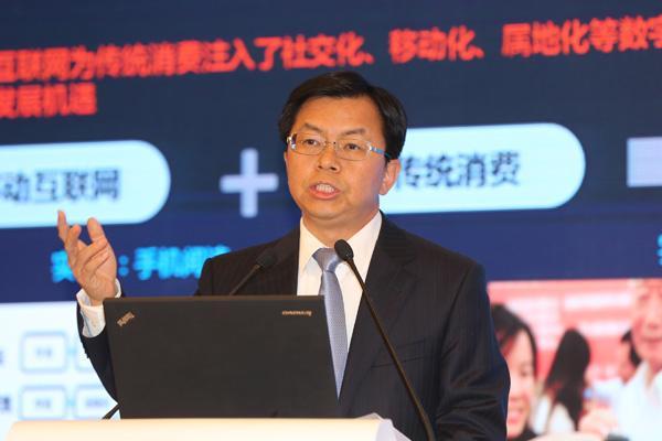 李慧镝:移动互联网成经济发展新引擎
