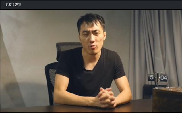 王自如发表致歉声明:全面停止厂商咨询服务