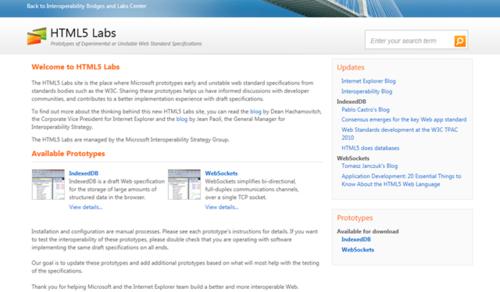 微软推出HTML5实验室站点及两项原型技术