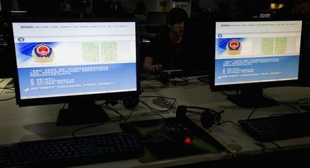 国家网信办依法关闭200多家非法网站