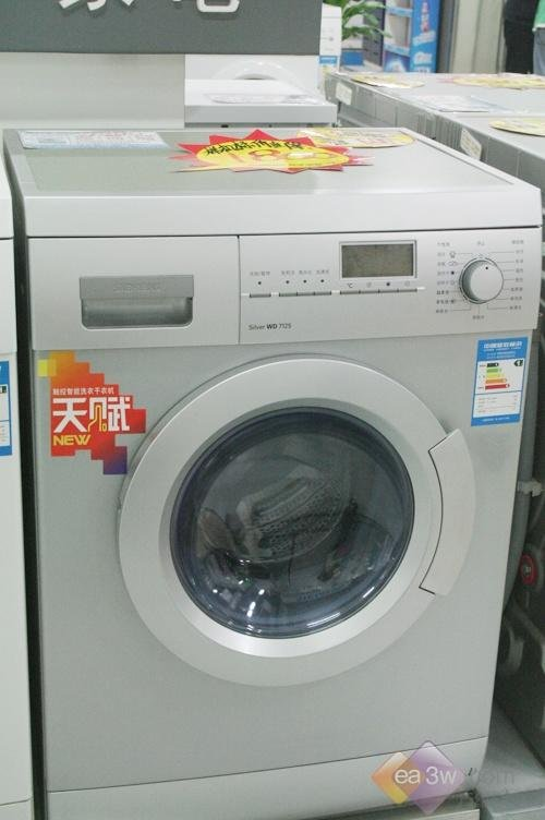 五千元高端洗衣机如何挑选
