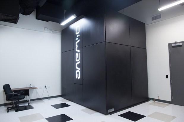 商用量子计算机运算速度并无优势