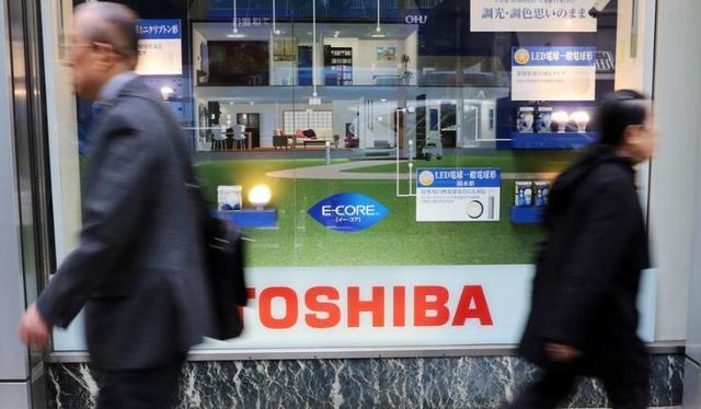 手头缺钱 日本东芝公司考虑拆分芯片业务