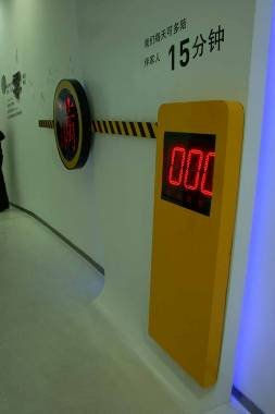 提前进入2030—汽车馆抢先体验