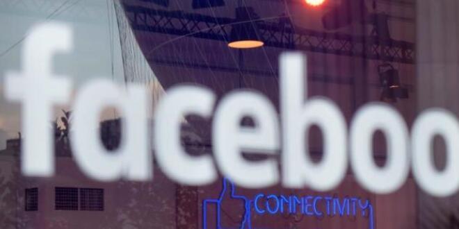 Facebook数字助手M是什么意思?可能是马文