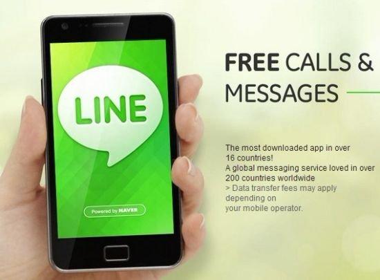 国外通讯应用Line和Kakao如何与运营商建立合作?