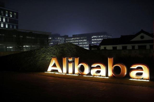 韩媒:世界最大电商公司阿里巴巴进军韩国物流
