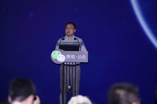 微信团队:微信公众平台重在连接用户和服务