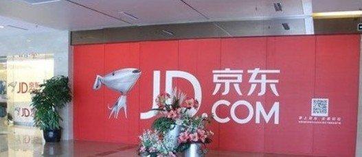 京东加入互联网金融战局 网银在线将很快上线