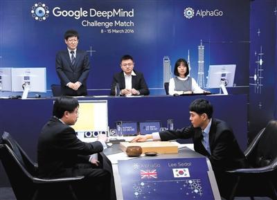 人机大战裁判樊麾:AlphaGo某种意义已超越人类