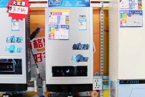 万家乐燃气热水器JSQ24-12H6售3998元
