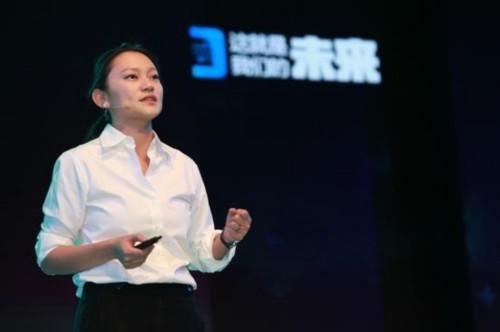 传中国优步B轮融资仍在进行 公布时间未定