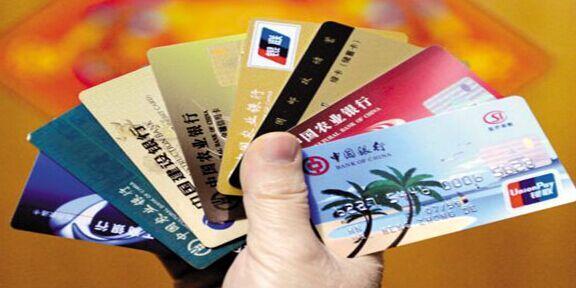 互联网金融企业51信用卡完成B轮融资 GGV领投