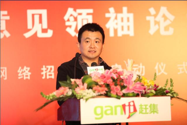赶集网杨浩涌:发力招聘业务 两年内超前程无忧
