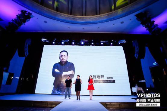 融资首发 | 云摄影服务平台V.Photos宣布获得千万级天使轮融资