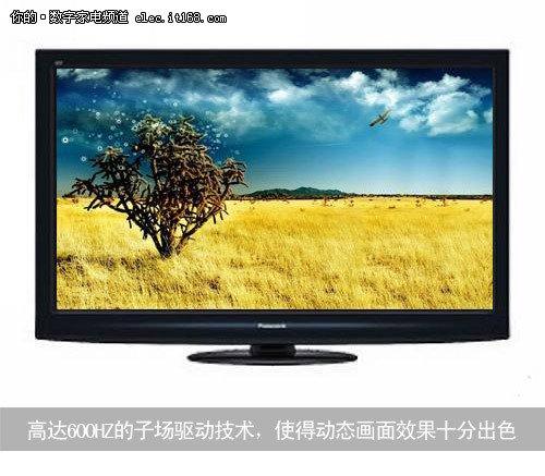 五款高动态平板tv大比拼 看nba拒绝拖尾