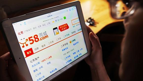 58同城网KTV招聘诈骗高发:打壹枪换壹内中