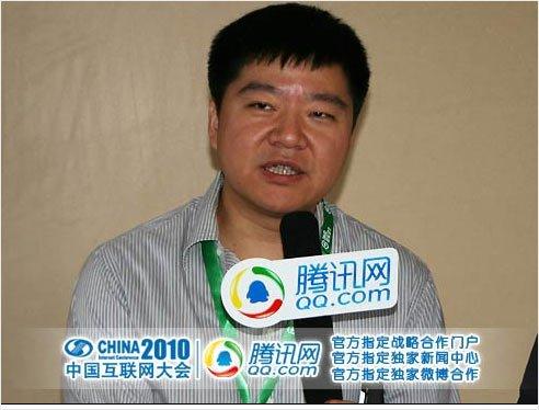 空中网创始人杨宁