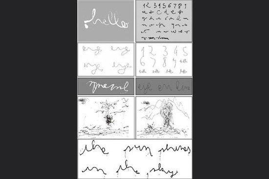 用眼球写字的新仪器(腾讯科技配图)