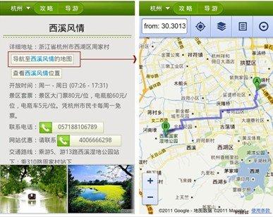 问下各位去日本能用什么地图导航?是在日本本土下导航吗?有中文版吗?