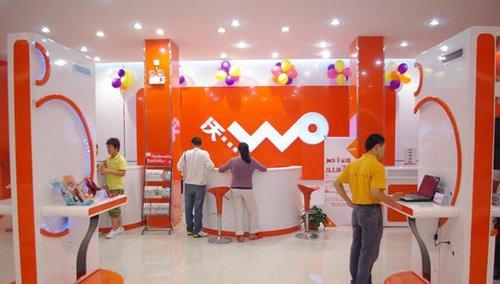 联通3gm值_3G速度提至42M广东联通4G前继续抢用户