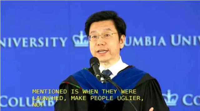 李开复哥伦比亚大学毕业典礼演讲:爱,让人类有别于人工智能