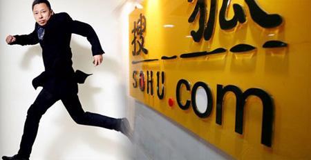 搜狐正式宣布收购56网