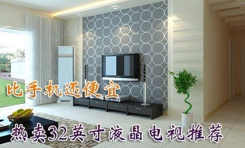 卧室书房首选 超值小尺寸液晶电视导购