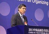 因塔拉:老挝计划在2020年前摆脱最不发达状况
